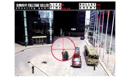 Fulltime Killer – Onlinegame