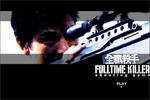 Fulltime Killer - Onlinegame