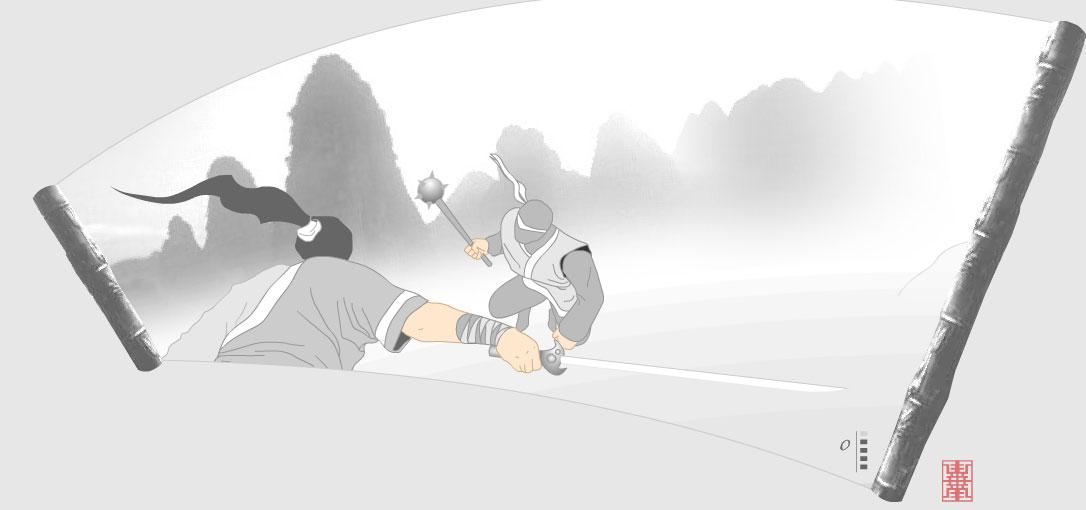 Swordsman - Flashgame